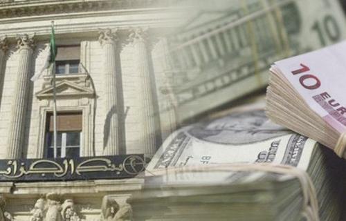 Baisse drastique des réserves de change et dérapage accéléré de la cotation du dinar - Euro 2020